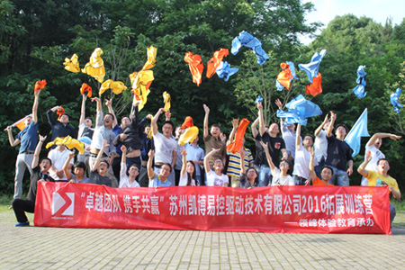 Qionglong mountain outreach activities